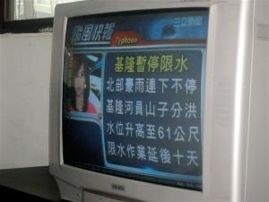 Typhoon on TV